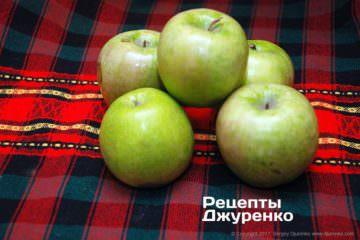 кисло-солодкі яблука