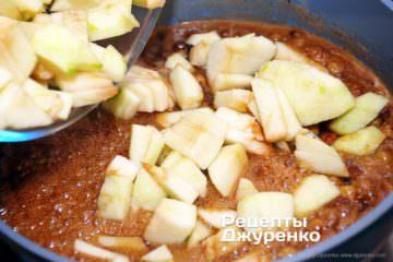 добавить яблоки