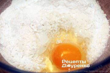 Змішати борошно, яйце і воду для тіста
