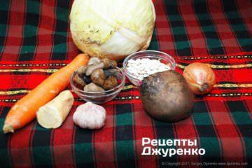 Лісові гриби і овочі для борщу