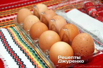 свіжі яйця