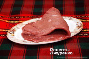 Нежирна яловичина