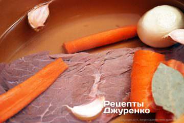 Сварить говядину до готовности