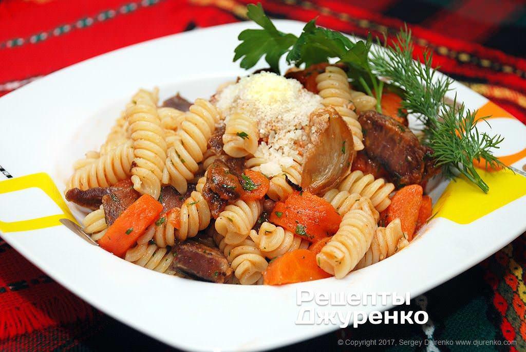Фото готового рецепту паста з яловичиною в домашніх умовах