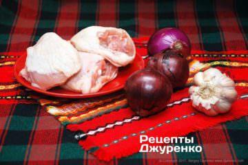 Куриные бедра, лук и чеснок
