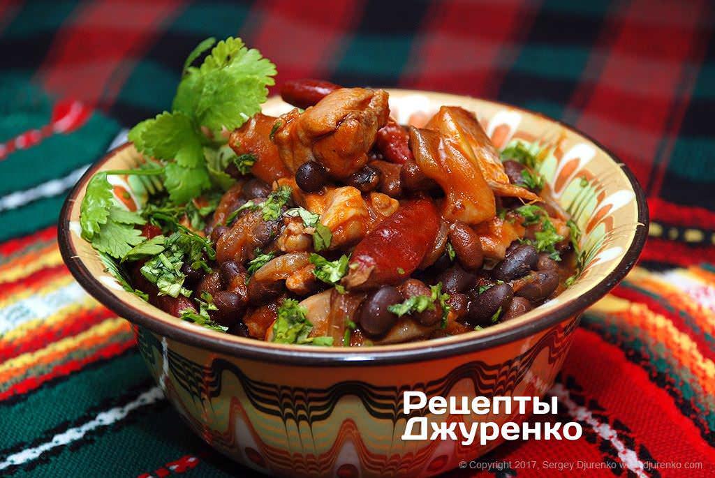 фасоль в томатном соусе с курицей