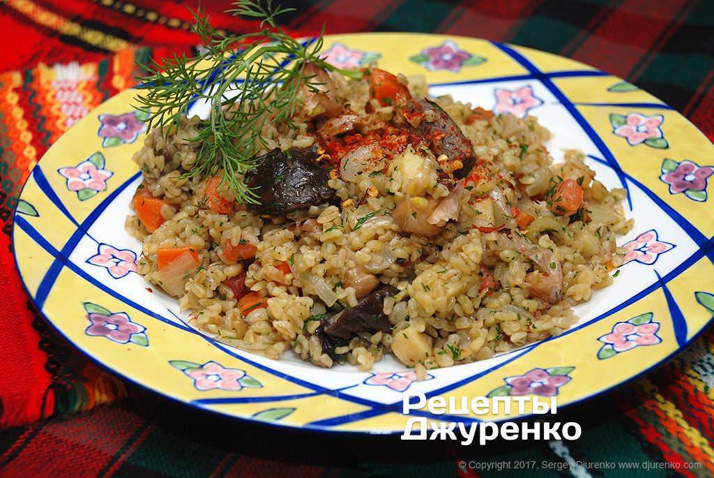 булгур з овочами фото рецепту