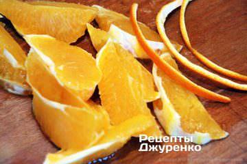 цедру апельсина зрізати