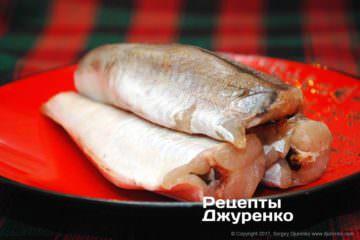 риба хек
