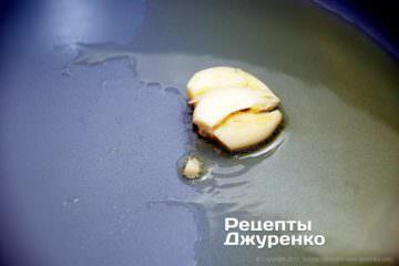 обжарить чеснок