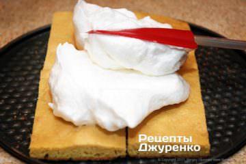 выложить половину крема