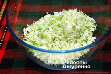 нашаткувати капусту