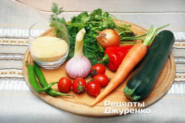 овочі та кускус