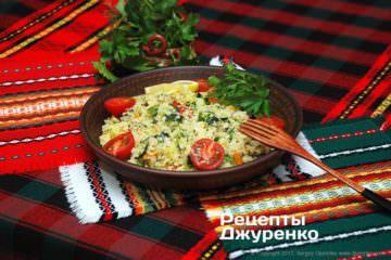 кус-кус з овочами