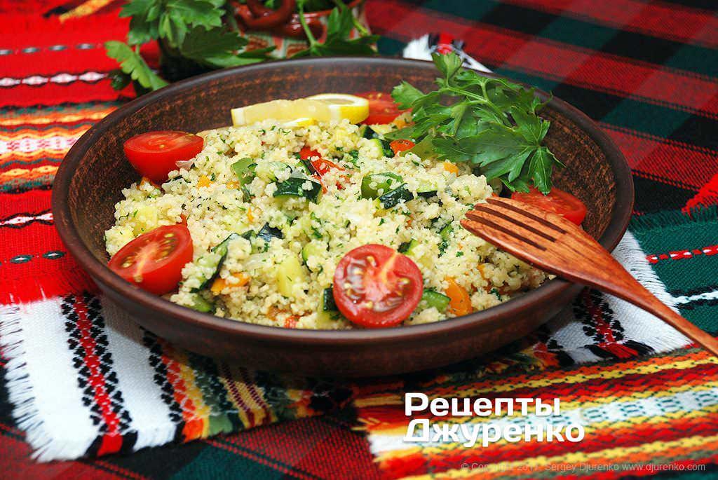 Фото готового рецепту кус-кус з овочами в домашніх умовах