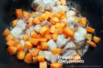 добавить морковку