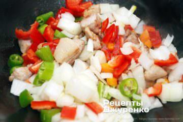 добавить лук и перец