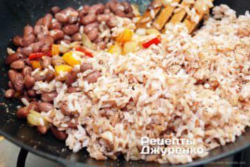 добавить фасоль и рис