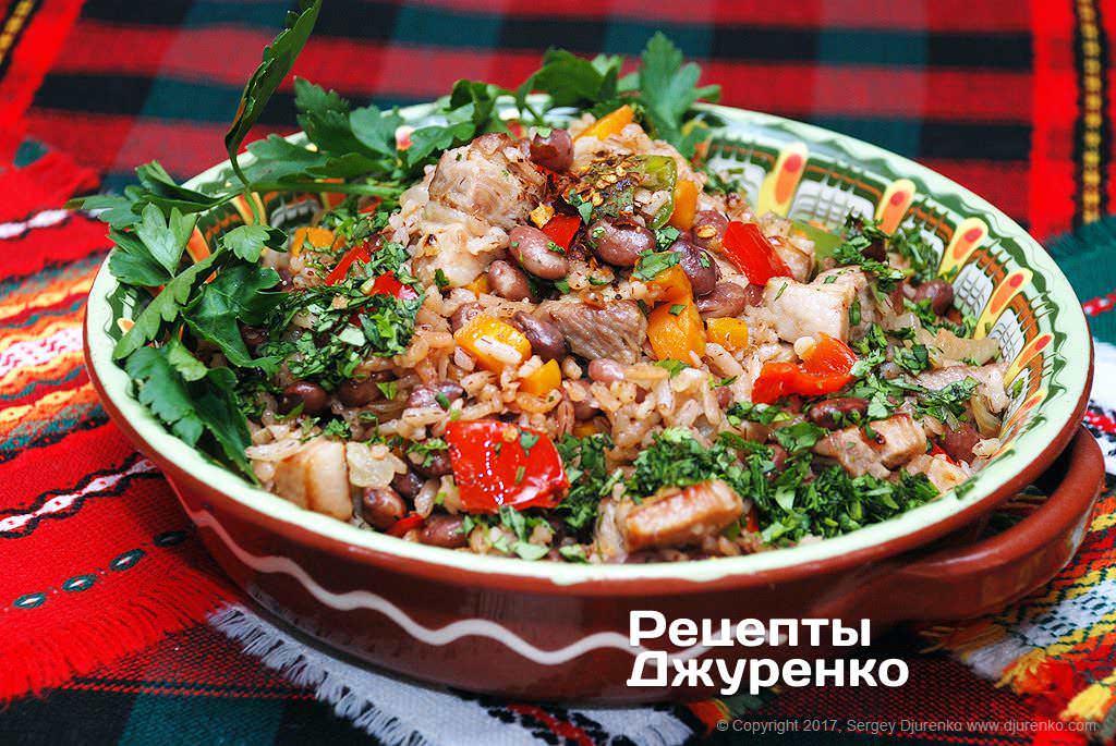 рис з квасолею фото рецепту