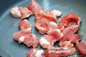 нарізати свинину