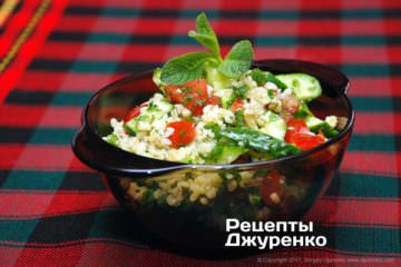 салат з булгура