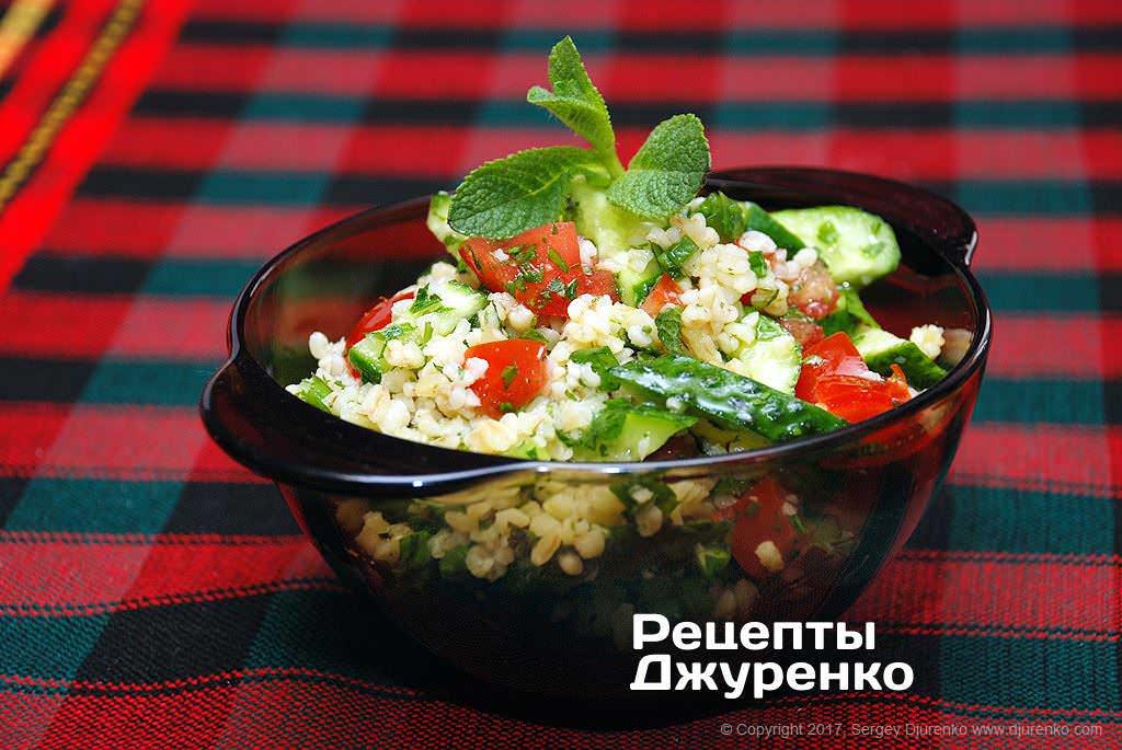 салат табуле фото рецепту