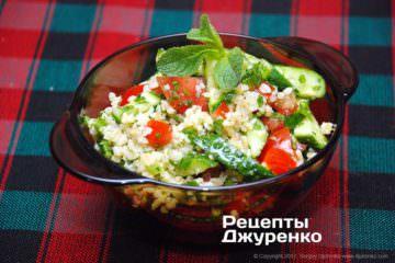 Фото до рецепту: салат табуле