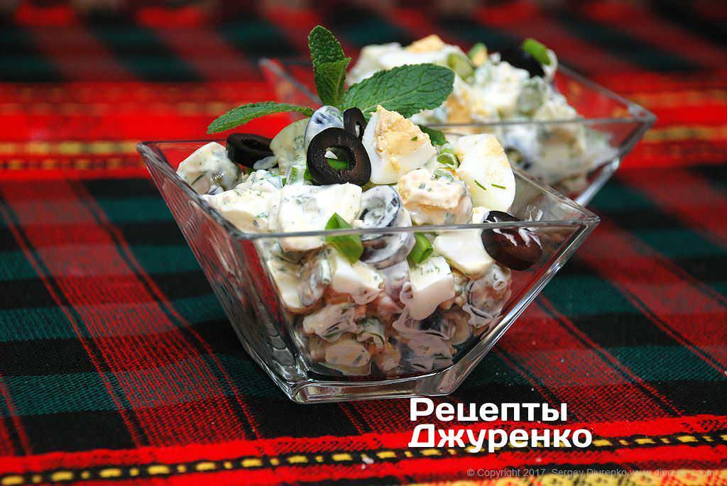 Фото готового рецепта яичный салат в домашних условиях