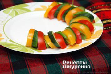 уложить овощи