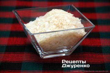 рис парбоилд
