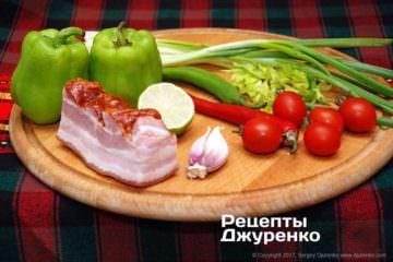 овощи и грудинка