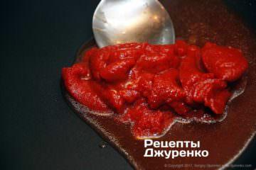 припустить томатную пасту