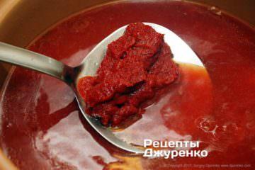добавить томат