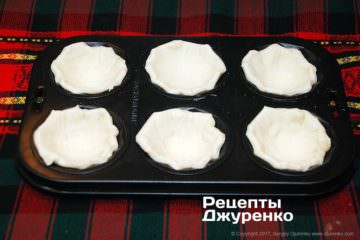 испечь тарталетки