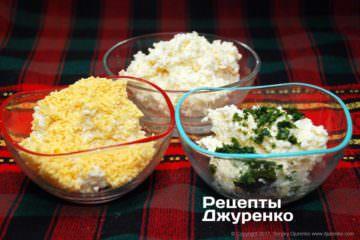 три разных салата