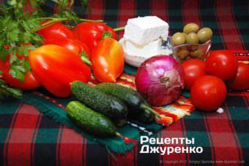 овощи и брынза