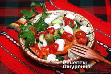 салат сбрынзой