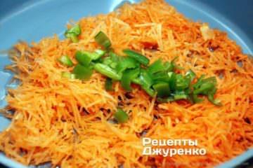 обжаренная морковка
