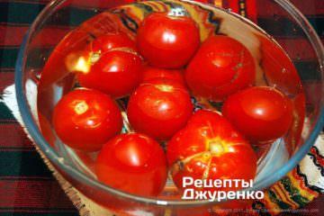 ошпарить помидоры