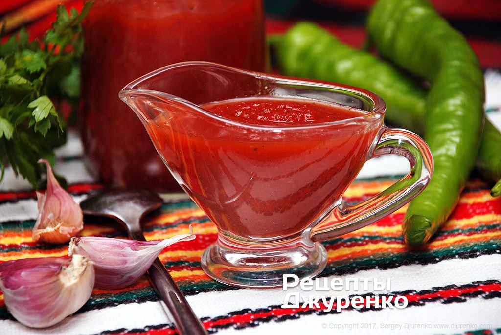 Фото готового рецепту томатний кетчуп в домашніх умовах