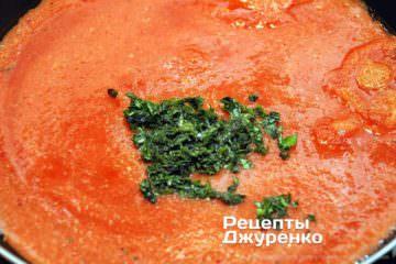 томатне пюре