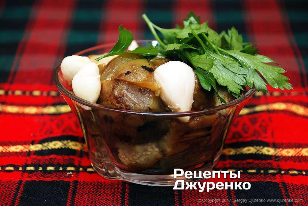 Шаг 7: печеные баклажаны