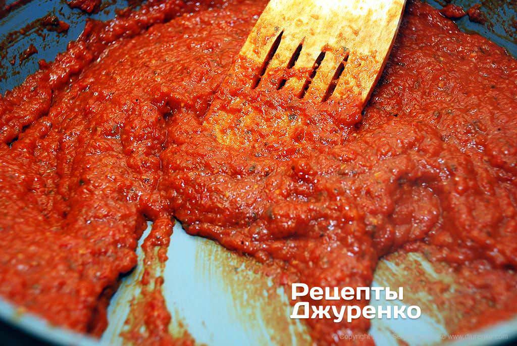 Шаг 11: соус готов