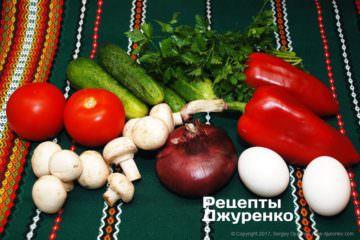 овочі та гриби