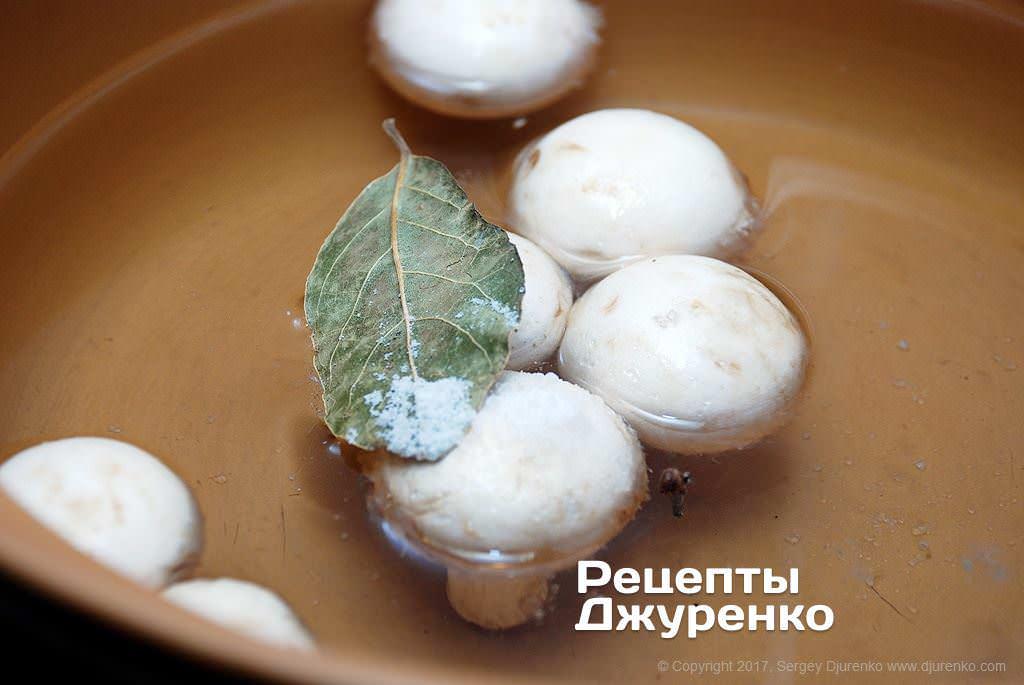 Как приготовить Овчарский салат. Шаг 5: отварить шампиньоны