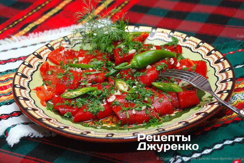 салат з болгарського перцю фото рецепту