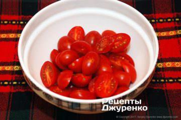 помідори нарізати