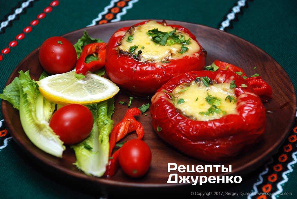 Фото готового рецепта запеченные перцы в домашних условиях