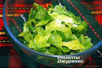 зеленые листья для салата