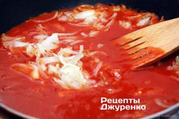 соус з томатом
